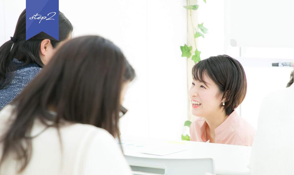 叶羽時,サービス,講座,宝塚,自分の人生を愛する女性を増やす,講師